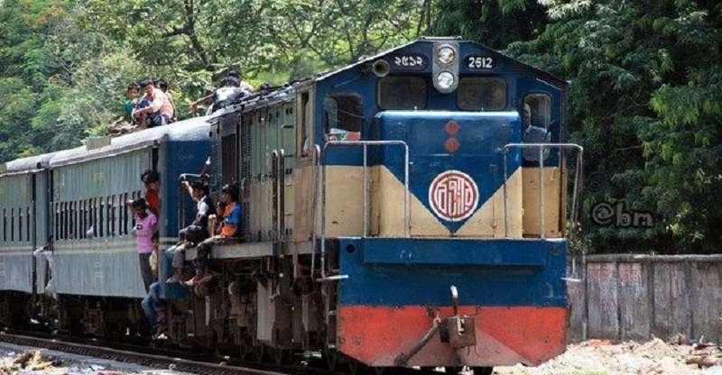 ঢাকা-চট্টগ্রাম রেল যোগাযোগ বন্ধ