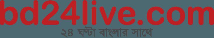 bd 24 live bangla news